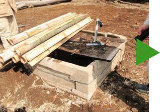 既存井戸整備前